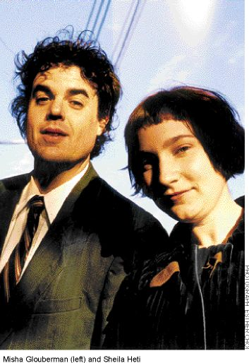 Misha Glouberman and Sheila Heti in 2002